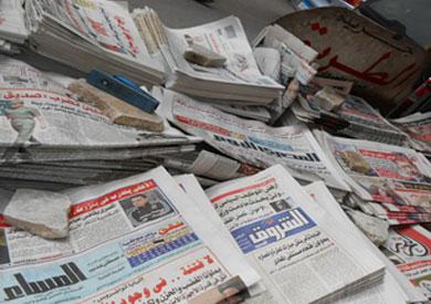 الصحف المصرية - أرشيفية