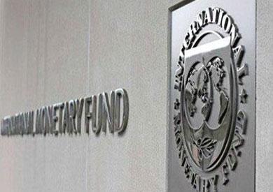 وزير بالمجموعة الاقتصادية: مصر تفاوض «صندوق النقد» لاقتراض 5 مليارات دولار