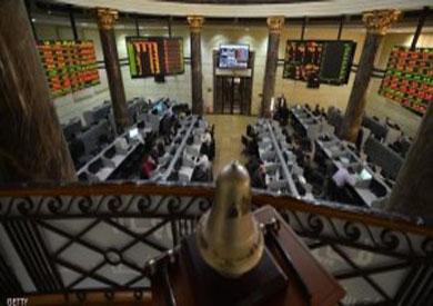 انخفض المؤشر الرئيسي للبورصة المصرية