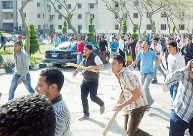 عنف داخل الجامعات- أرشيفية