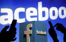 بريطانيا تعتزم تغريم «فيسبوك» 500 ألف جنيه إسترليني بسبب انتهاك «حماية البيانات»