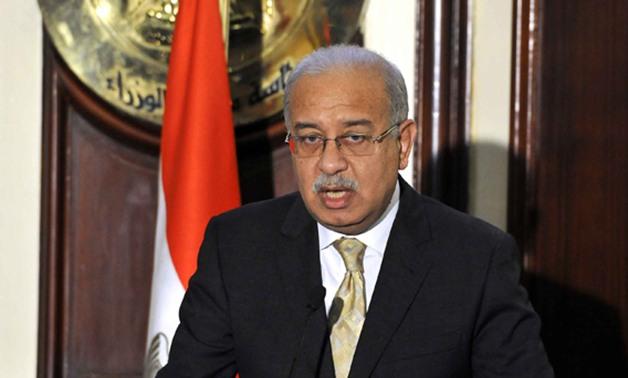 رئيس مجلس الوزارء السابق المهندس شريف إسماعيل
