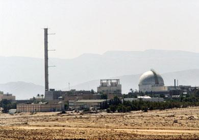 مفاعل ديمونة -ارشيفية