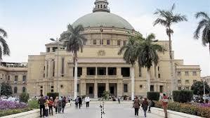 استبعاد 77 طالبا من الانتخابات الطلابية بجامعة القاهرة لعدم استيفاء الشروط