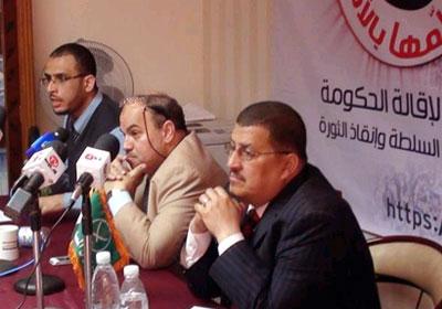 جانب من حملة (سلمها بالأصول) التي دشنتها جماعة الإخوان المسلمين لإقالة حكومة الجنزوري