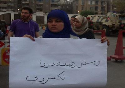 سميرة إبراهيم أمام وزارة الدفاع عقب الحكم