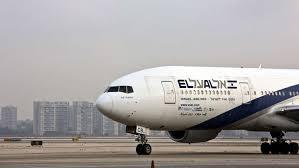 هيئة البث الإسرائيلي: رحلات جوية بين مومباي وتل أبيب عبر المجال الجوي السعودي