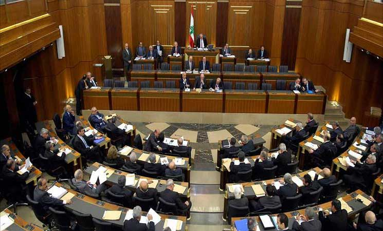 اليوم.. مجلس النواب اللبناني الجديد ينتخب رئيسه