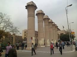 السبت.. جامعة «عين شمس» تناقش تطورات المشهد الإيراني