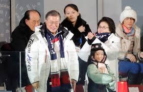 الكوريتان تتفقان على «توقيت مصافحة» زعيما البلدين