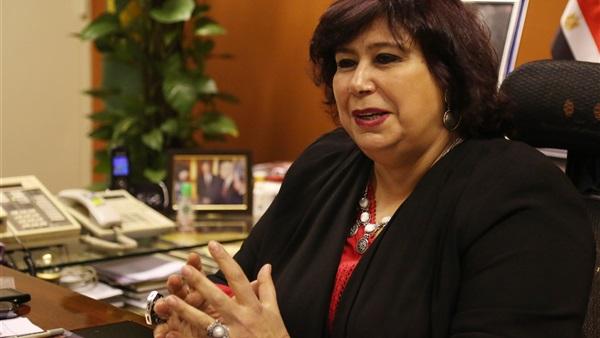 الدكتورة إيناس عبدالدايم وزير الثقافة