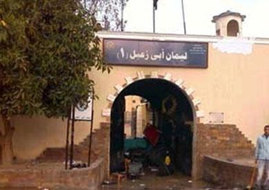 حادث أبو زعبل
