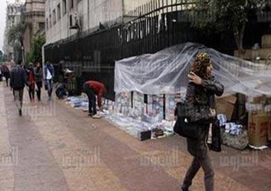 فيديو.. «الأرصاد»: سقوط أمطار شديدة على معظم أنحاء الجمهورية طوال الأسبوع المقبل