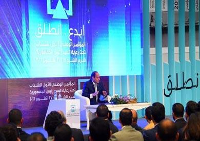 لقاء السيد الرئيس مع شباب الجامعات والإعلاميين ومحرري الرئاسة
