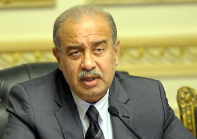 رئيس مجلس الوزراء شريف إسماعيل