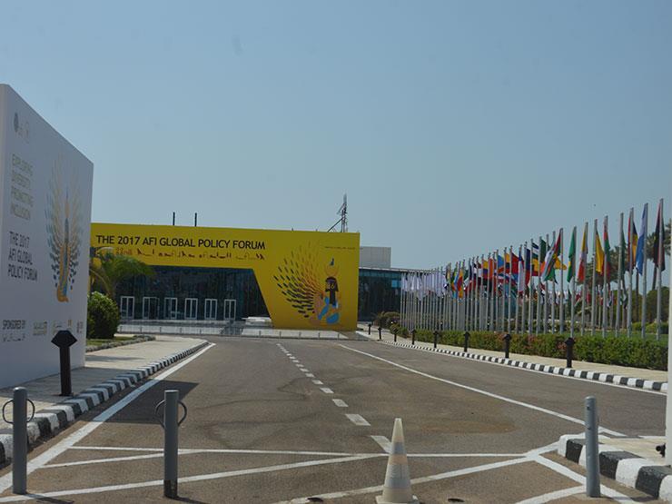 انطلاق المؤتمر السنوي للشمول المالي بشرم الشيخ