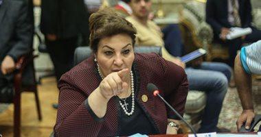 النائبة مارجريت عازر، وكيل لجنة حقوق الإنسان بمجلس النواب