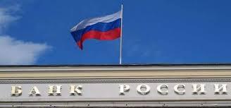 الخارجية الروسية: موسكو تحاول تهدئة الوضع بين إسرائيل وإيران