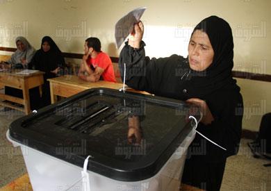 الانتخابات البرلمانية 2015 - أرشيفية