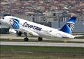 «مصر للطيران» تسير 10 رحلات لنقل 2000 مشجع مصري إلى روسيا