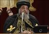 البابا تواضروس الثانى بطريرك الأقباط الارثوذكس