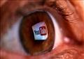 «فايننشال تايمز»: «يوتيوب» متهمة بانتهاك قوانين حماية خصوصية الأطفال عبر الإنترنت