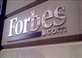 4 شركات مصرية في قائمة «فوربس» لأقوى 100 شركة بالعالم العربي