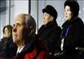 مايك بنس يجلس أمام شقيقة زعيم كوريا الشمالية في حفل افتتاح الأولمبياد الشتوي في كوريا الجنوبية