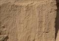 اكتشاف نقوش صخرية تمثل أوائل أشكال الكتابة في مصر القديمة بالأقصر