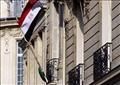 السفارة المصرية - ارشيفية