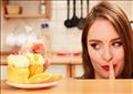 تغذيتك الصحية أثناء الدورة الشهرية