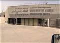 المتحف المصري الكبير يستقبل مجموعة نادرة جديدة من آثار «توت غنخ آمون»