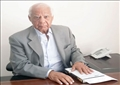 د. حازم الببلاوي