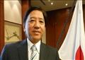 السفير الياباني  تاكهير كاجاوا