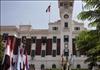 مقر محافظة القاهرة