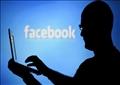 موقع التواصل الاجتماعي «فيسبوك»