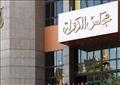 «مجلس الدولة» ينتهي من مراجعة مشروع قانون «التخطيط العام»