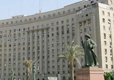 مجمع التحرير - ارشيفية