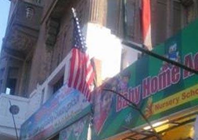 علم أمريكا فوق حضانة بالغربية.. والمحافظ يفتح تحقيقا عاجلا Alalm-alamereeky-be-alhadana-3209