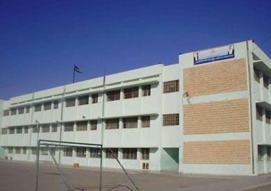 احدى المدارس