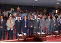 مؤتمر «الاستثمار وآفاق التنمية المستدامة»
