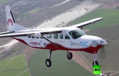 أكبر طائرة كهربائية فى العالم