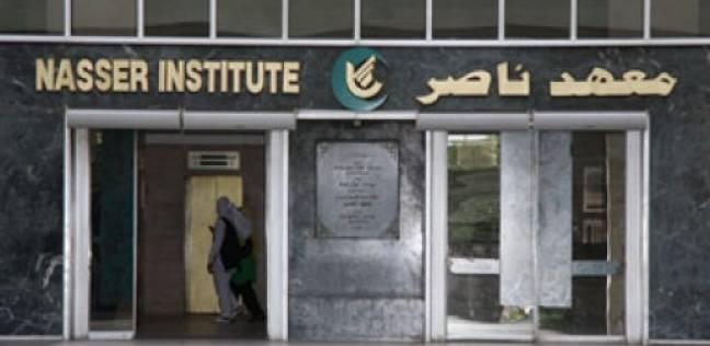 مدير مستشفى معهد ناصر: وحدة زراعة الكبد الجديدة يمكنها علاج 100 مريض سنويا