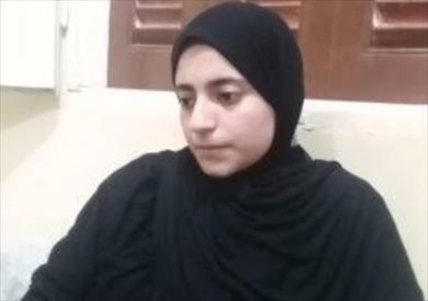 الطالبة سمر السيد علي عبد ربه