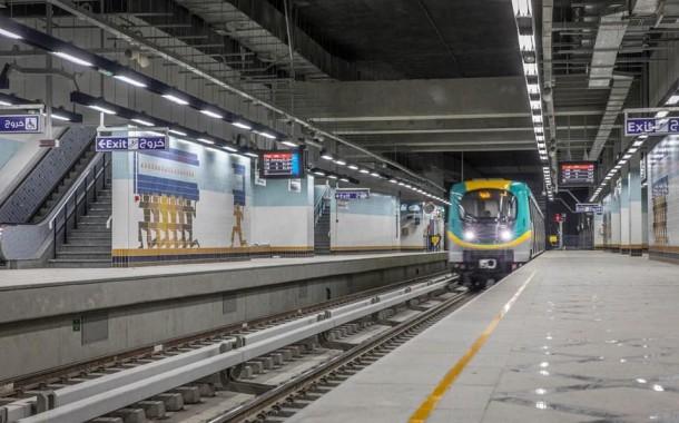 حصاد مترو الأنفاق في 2019