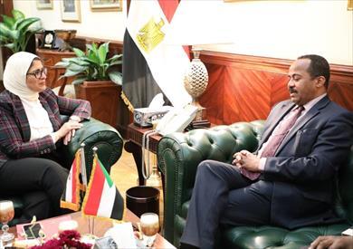 وزيرة الصحة مع نظيرها السوداني