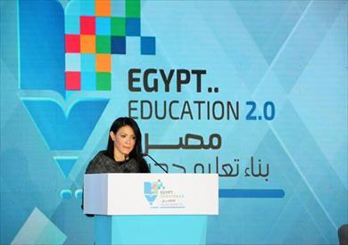 وزيرة التعاون الدولي في مؤتمر التعليم