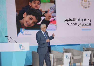 مؤتمر وزير التعليم