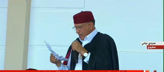 ممثل القبائل الليبية -أرشيفية<br/>