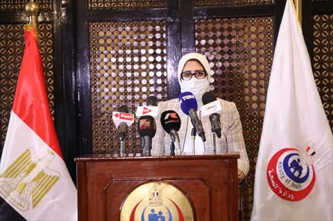 وزيرة الصحة والسكان خلال المؤتمر الصحفي